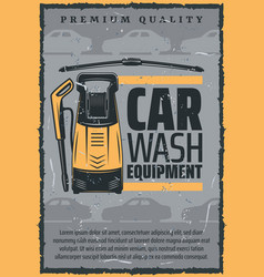 car wash equipment and service vector image