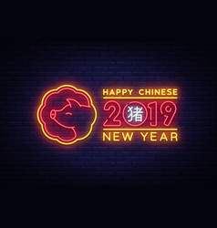 Happy chinese new year 2019 design template vector