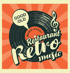menu for retro music restaurant with vinyl record vector image
