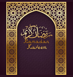 Ramadan background with golden arch vector
