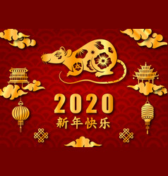 Chinese new year 2020 rat character asian vector