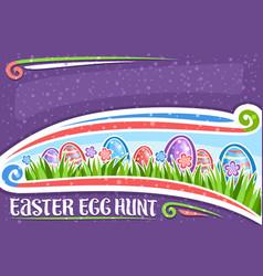 greeting card for easter egg hunt vector image