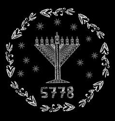 hanukkah doodle 5778 jewish year hand draw vector image vector image