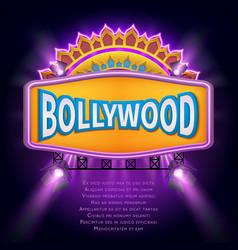 indian bollywood cinema sign board vector image vector image