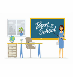 back to school - character of a teacher with vector image