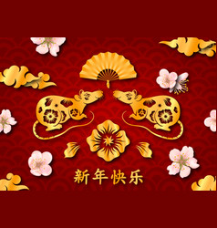 chinese new year 2020 card with golden rat zodiac vector image