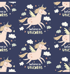 hand drawn unicorn cute seamless repeating pattern vector image