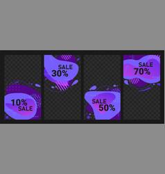 Abstract trendy flow sale design background vector
