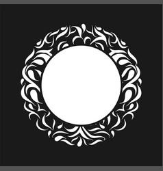 Round ornamental frame border vector