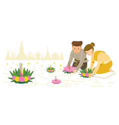 Loy krathong festival couple in traditional vector