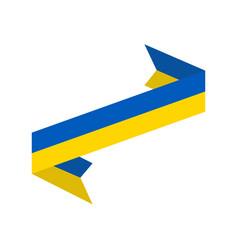 Ukraine flag ribbon isolated ukrainian banner vector