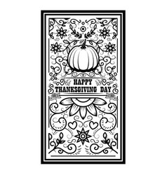 happy thanksgiving day banner template with vector image