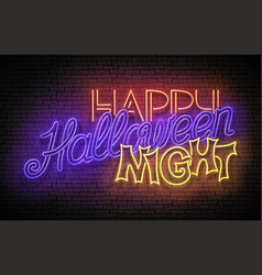 glow greeting card with halloween night party vector image