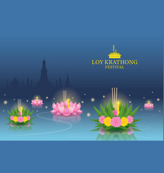 loy krathong festival on river temple background vector image