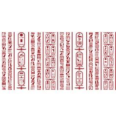 Egyptian hieroglyphic writing Set 1 vector image