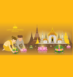 Loy krathong festival couple in traditional dress vector