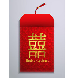Chinese red envelope open for new year vector