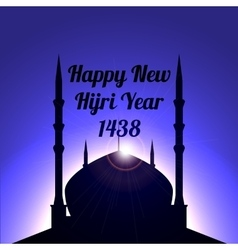 Osque on a background of dawn happy new hijri vector