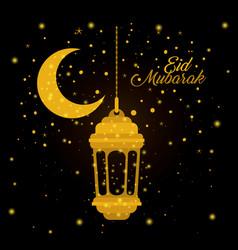 Eid mubarak lantern with moon and stars vector