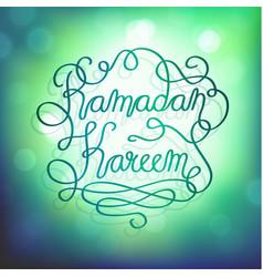 Ramadan kareem islamic holiday celebration vector