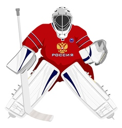 team russian hockey goalie vector image vector image