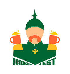 Oktoberfest text and german soldier vector