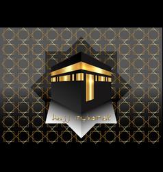 Kaaba hajj in mecca saudi arabia hajj mubarak vector