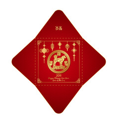 Year of the dog chinese new year square money red vector