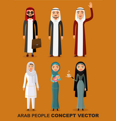 saudi arab people characters stand set vector image vector image