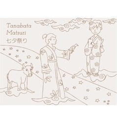 Tanabata legend Milky Way couple and cow vector