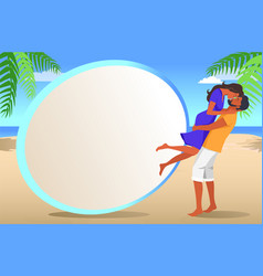 frame for photo with beach and couple in love vector image