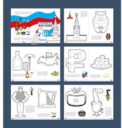 Russian coloring book Patriotic book for coloring vector