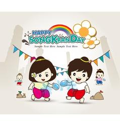 Happy Songkran Day vector image