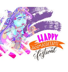 happy janmashtami festival artwork design vector image vector image