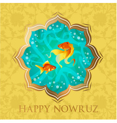 happy nowruz persian new year vector image