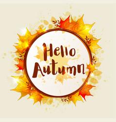 round autumn banner vector image
