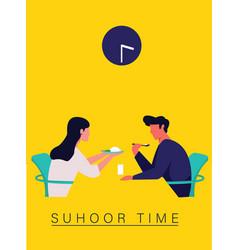 Suhoor time in ramadhan eating at vector
