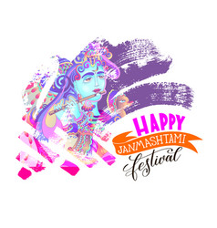 happy janmashtami festival artwork design vector image