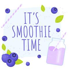Smoothie with blueberries purple berry milkshake vector