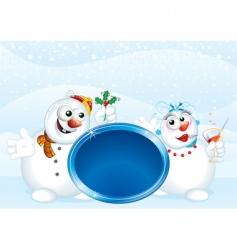 snow present vector image