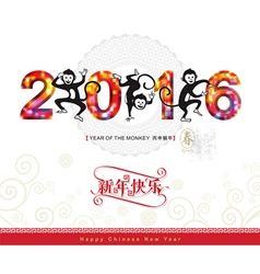 Year the monkey 2016 vector