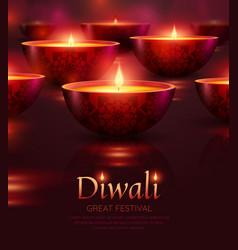 diwali celebration poster vector image