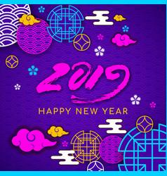 2019 happy asians new year postcardoriental asian vector image