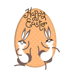 Happy easter bunny rabbit hare inside painted egg vector