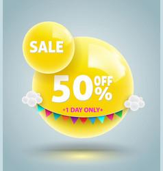 Yellow balls sale banner vector