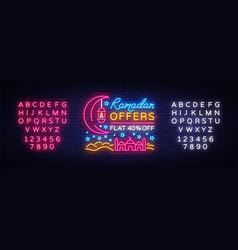 ramadan sale neon sign ramadan kareem web vector image