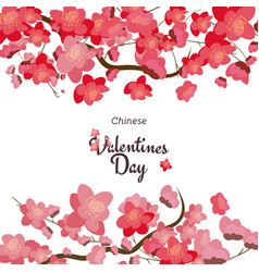 chinese valentines day 1 vector image
