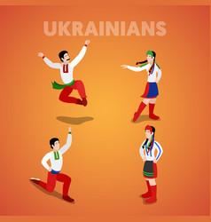 isometric ukrainian dancing people vector image