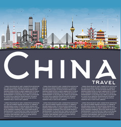 china city skyline with copy space vector image