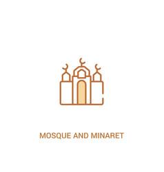 Mosque and minaret concept 2 colored icon simple vector